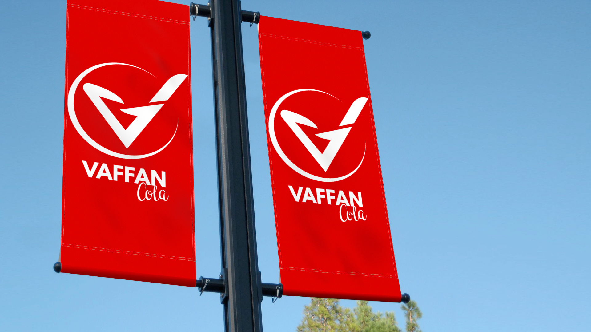 VAFFAN_Brand application